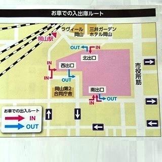 イオンモール岡山 駐車場 出入り.JPG