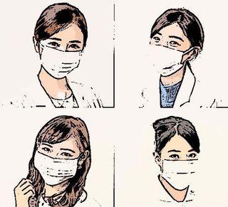 ネット会議を推進・マスク着用.jpg